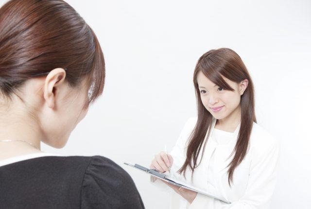 美容師基準